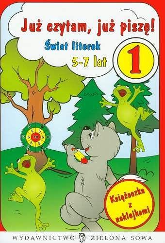 big_juz-czytam-juz-pisze-czesc-1-swiat-literek-5-7-lat